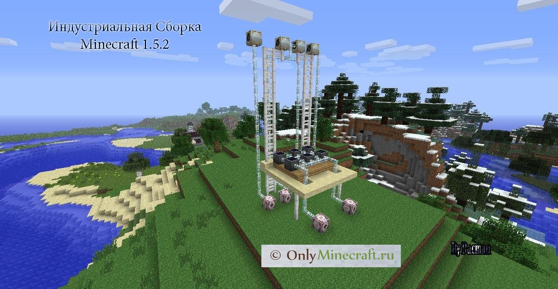 Minecraft с множеством модов скачать