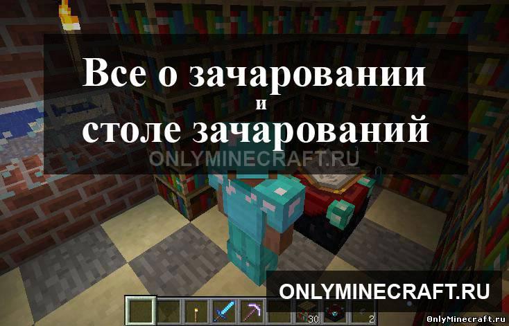 Как построить книжный шкаф 97