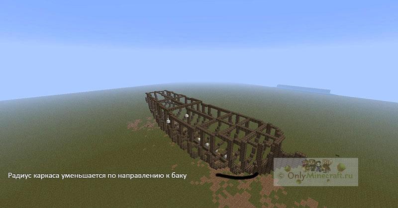 Как Сделать Корабль Майнкрафт