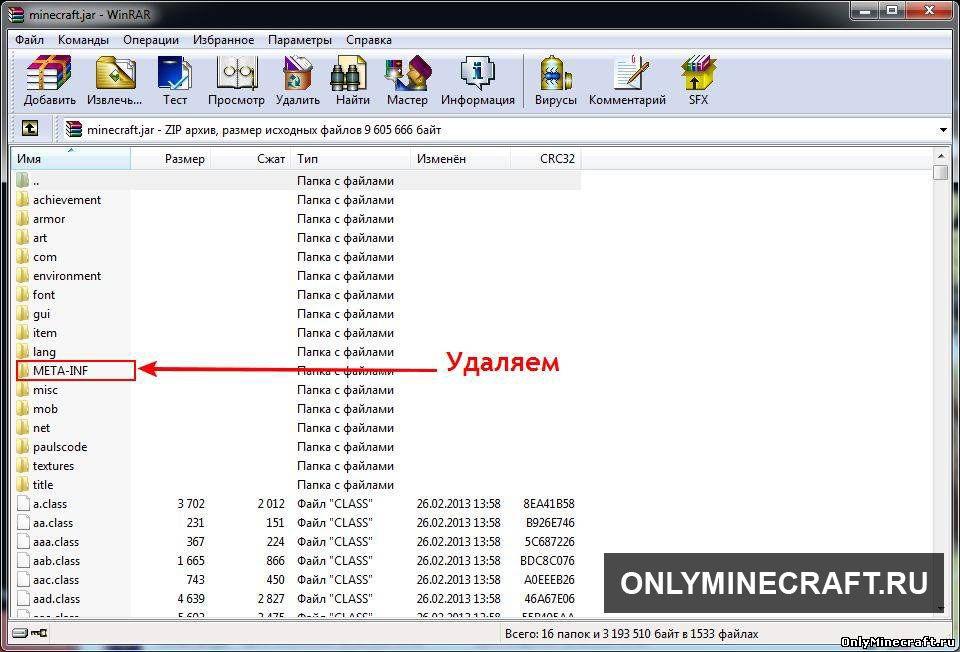 Что делать если майнкрафт фордж 1.8 выдаёт файл содержит не верную информацию