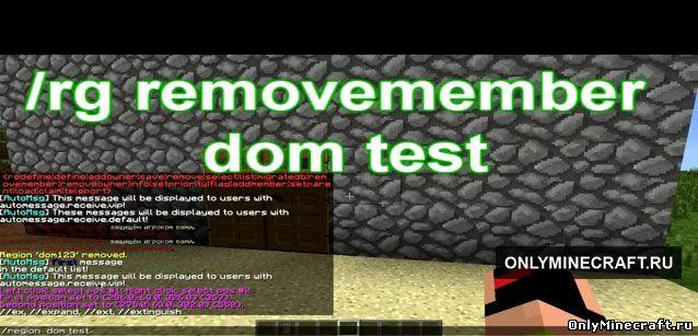 Как удалить друга из привата в minecraft - HowRemove ru