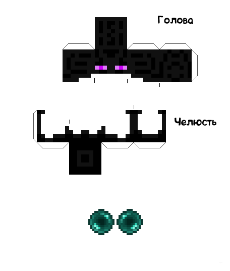 Minecraft как сделать эндермена фото 576