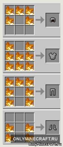 Как сделать огненную броню фото 498