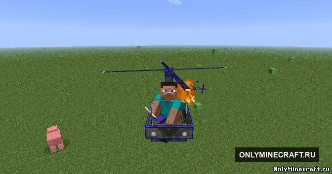 Як Зробити Вертоліт в Майнкрафт