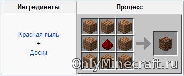 Minecraft как сделать нотный блок фото 283