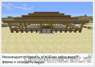 Minecraft как сделать верёвку фото 240