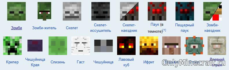 фотки с майнкрафта