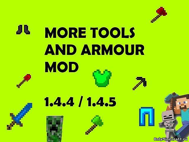 More armour and tools