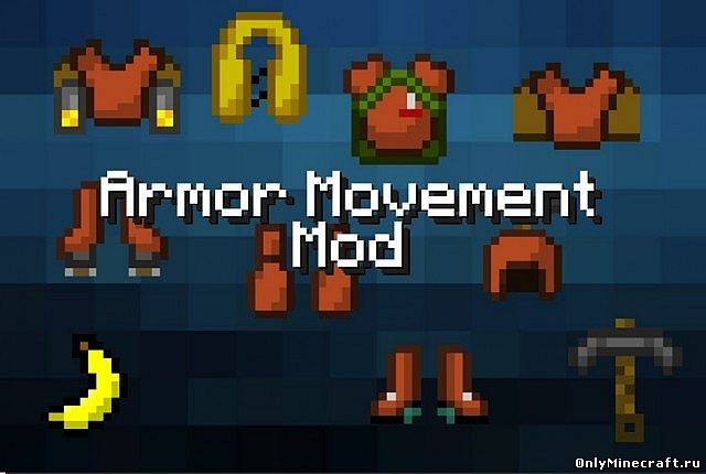 Armor Movement