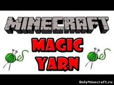Magic Yarn