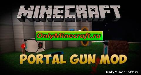 Portal Gun Mod for Minecraft