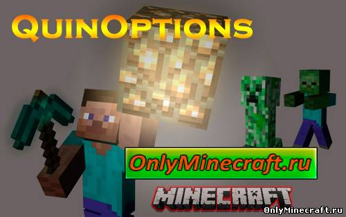QuinOptions Mod for Minecraft