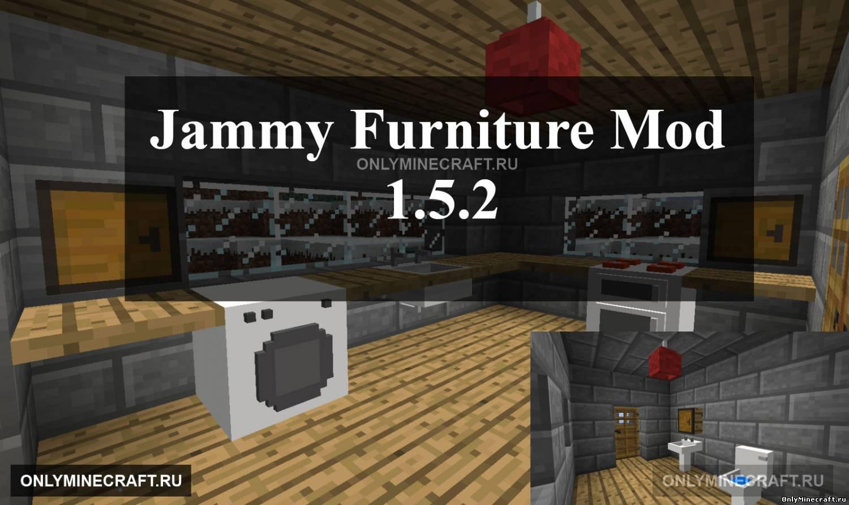 Jammy Furniture Mod