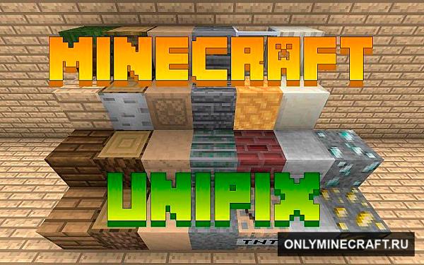 UniPix