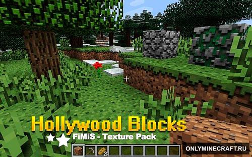 Hollywood Blocks (Голливудские Блоки)