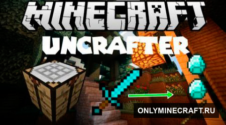 Uncrafter