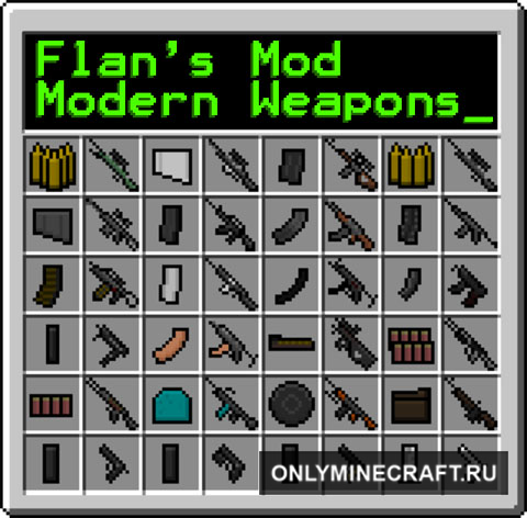 Flan's Modern Weapons Pack
