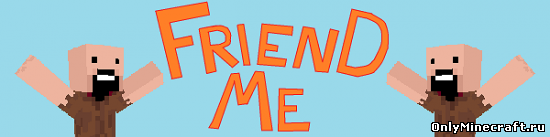 FRIENDME (Друзья)