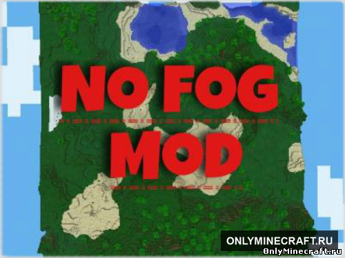 NO VOID FOG (Туман - off)