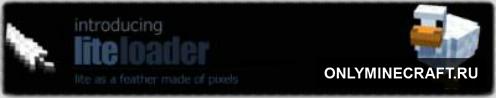 LITELOADER (Библиотека файлов)