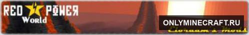 ELORAAM'S MODS: REDPOWER 2 (Фичи для цепи)