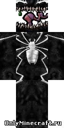 Веном HD (Venom HD)