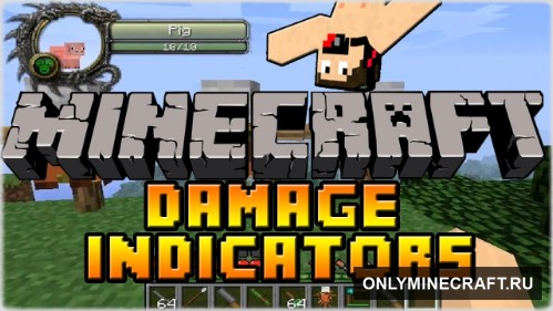 Damage indicator (Индикатор дамага)
