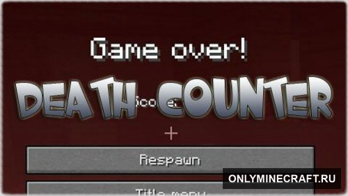 DEATH COUNTER (Топ смертей)