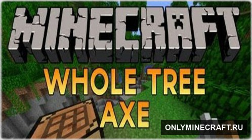 Whole Tree Axe (Крутой топор)