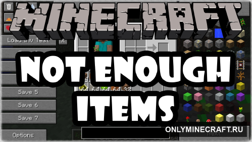 Not Enough Items (Аналог TooManyItems)