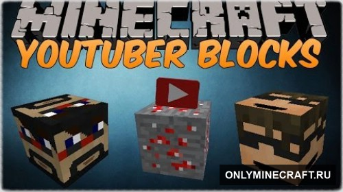 Youtuber Blocks (ЮтубБлок)