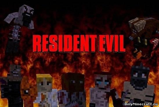The Resident Evil