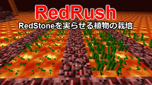 RedRush