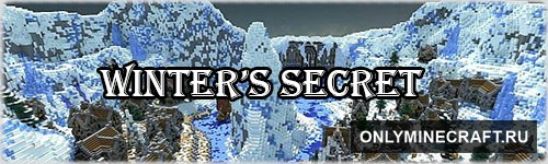 Winter's Secret (Бродилка)