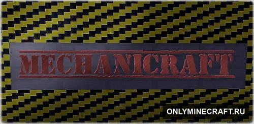 MechaniCraft [16x]