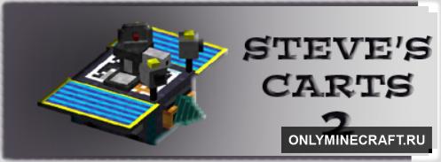 Steve's Carts 2 (Машинки для Стива)