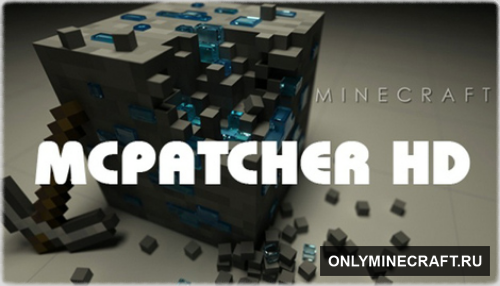 MCPatcher HD (патч для HD текстур)