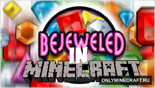 BlingJeweled (Bejeweled в Майне!)