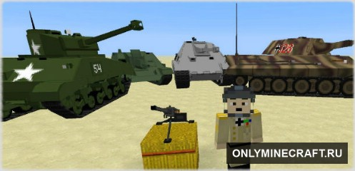 Flan's World War Two Pack (дополнения)