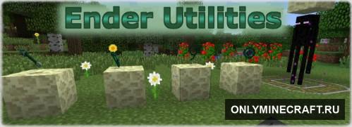 Ender Utilities (Вещи от Эндера)