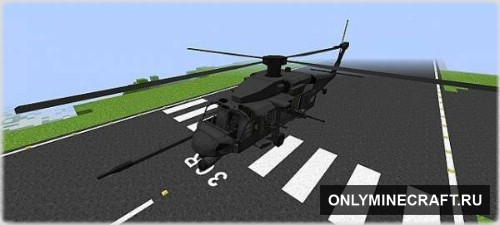 Helicopter and Plane mod (Реалистичные самолеты)