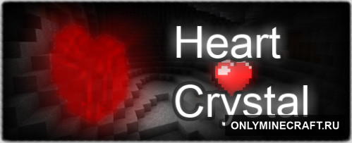 Heart Crystal (Кристаллы жизни)