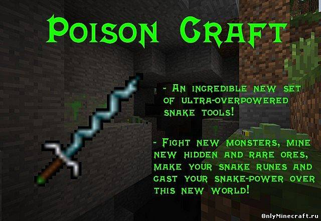 SnakeCraft (Poison Craft)