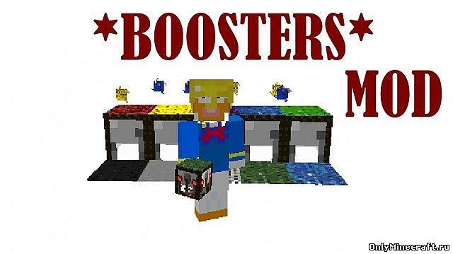 Booster's