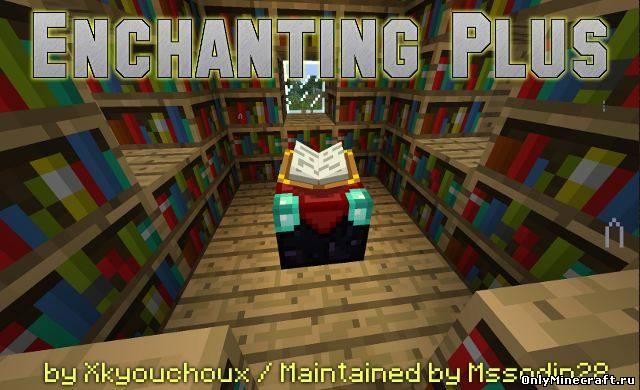 Enchanting Plus