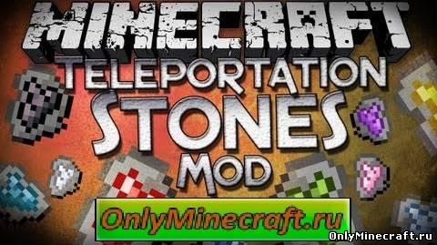 Teleportation Stones