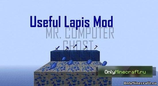 Useful Lapis