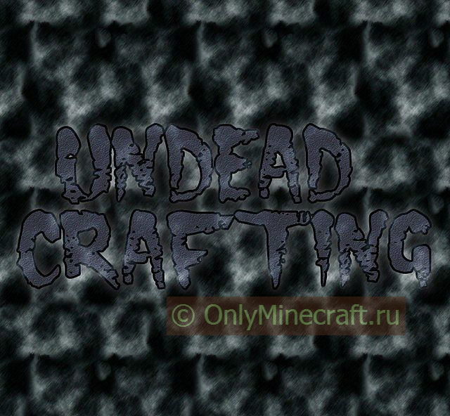 UndeadCrafting