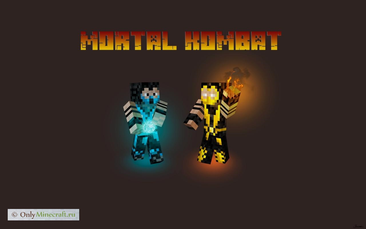 Minecraft Mortal Kombat [Карта]