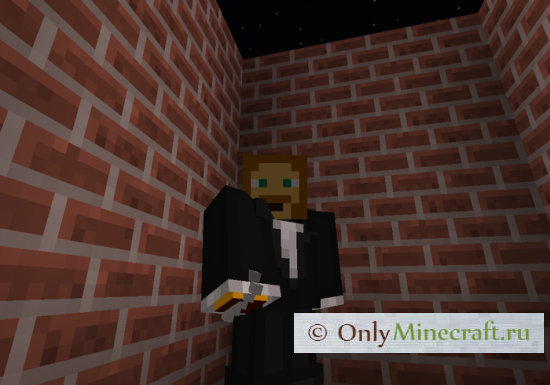 SecretAgentCraft